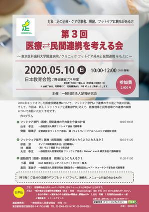 event20200510_01.jpg