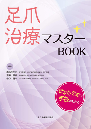 book20201203.png