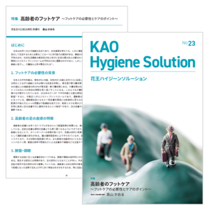 hygiene-solution_img23.png